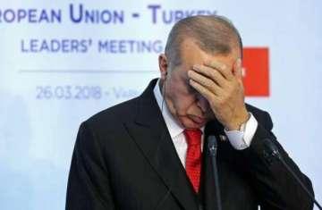 اردوغان علم تركيا