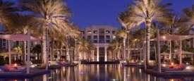 قمة دول الخليج العربي والمحيط الهندي لمستثمري قطاع الفنادق