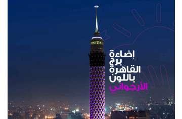 اضاءة برج القاهرة باللون الارجواني
