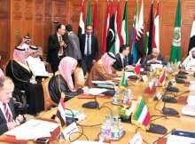 وزراء العدل العرب