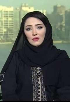 د. سميه عسله خبيرة للشؤون الإيرانية