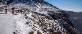 قمة جبل جيس