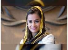 عائشة الهاملي