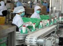 مصنع مواد غذائية