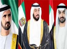 رئيس دولة الإمارات ونائبه ومحمد بن زايد
