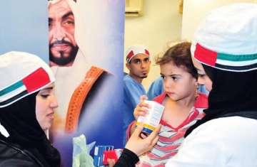 برنامج الشيخة فاطمة بنت مبارك للتطوع