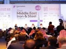 مؤتمر الشرق الأوسط للحديد والصلب