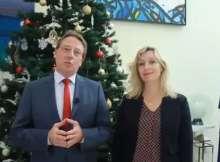 السفير وزوجته