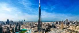 الإمارات