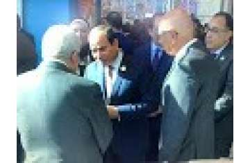 جانب من زيارة الرئيس المصري