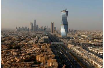 طقس السعودية اليوم