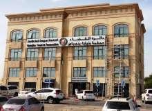 مشروع محكمة بني ياس