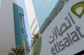 مجموعة الإمارات للاتصالات