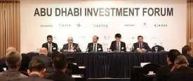 أبوظبي للاستثمار