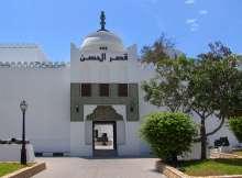 قصر الحصن في أبو ظبي