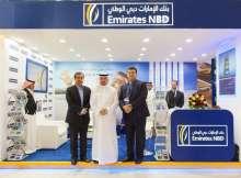 بنك الإمارات دبى الوطني