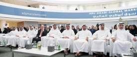 أكاديمية سوق أبوظبي العالمي