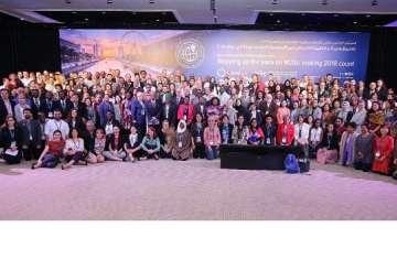 المنتدى العالمي لتحالف منظمات الأمراض غير المعدية 2020
