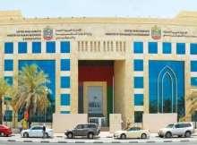 وزارة الموارد البشرية والتوطين