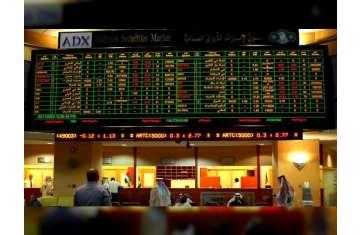 الأسهم الإماراتية