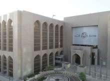 UAE Central Bank