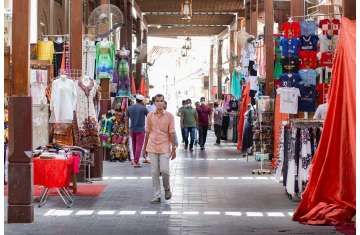 Naif locality in Dubai