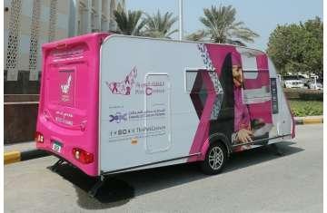 Pink Caravan minivan