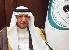 أمين منظمة التعاون الإسلامي