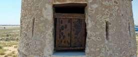 historic Al Jazirah Al Hamra watchtower