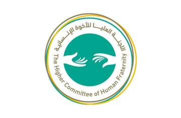 Higher Committee of Human Fraternity