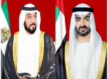 UAE leaders