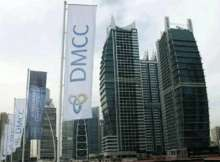 دبي للسلع المتعددة