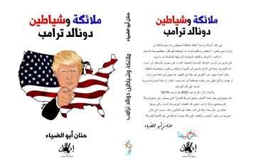 الكتاب