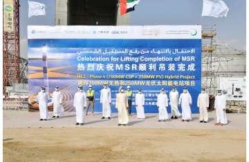 مجمع الطاقة الشمسية