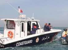 غفر السواحل القطري