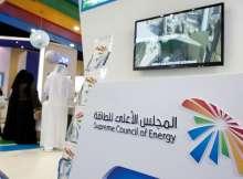المجلس الأعلى للطاقة في دبي