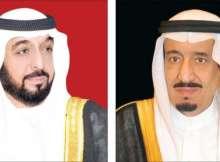 الملك سلمان والشيخ خليفة