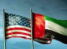 علم الإمارات وأمريكا