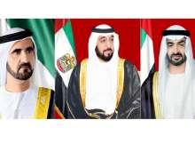 UAE leaders
