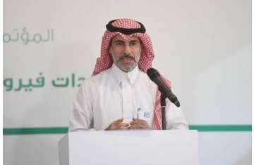 عبد الرحمن بن محمد الحسين