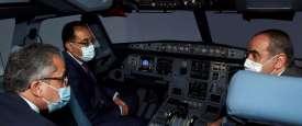 الطيران التمثيلي