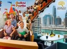 JHR Dubai Parks