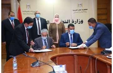 مصر ـ بروتوكول تعاون بين التضامن والزراعة