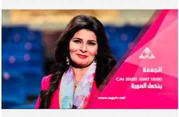 الدكتورة حنان يوسف