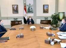 الاجتماع