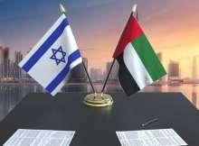 الإمارات وإسرائيل