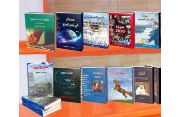 إصدارات بسام عبدالسميع