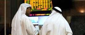 أسواق المال الإماراتية