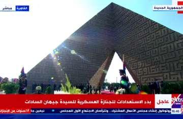 جنازة جيهان السادات