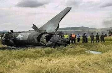 سقوط طائرة - أرشيفية